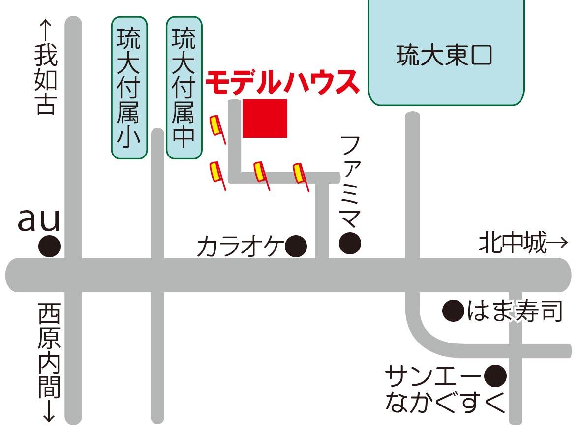 中城村南上原にて【平屋住宅】オープンハウス&無料住宅相談会を開催!