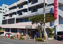 沖縄銀行 識名支店