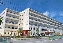 沖縄赤十字病院