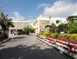 琉球大学附属小学校